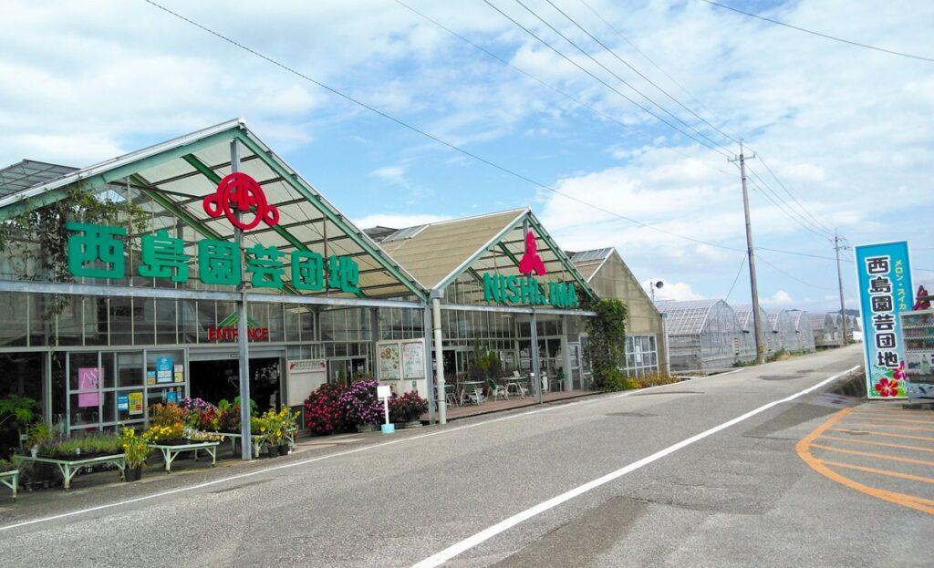 高知県南国市の西島園芸団地