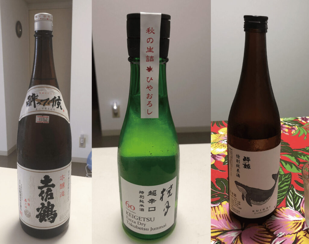 高知の美味しい日本酒