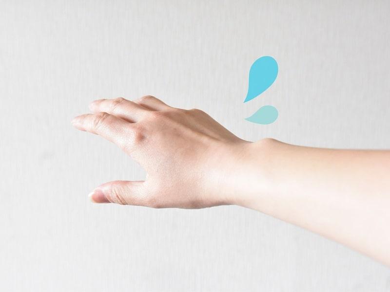 手汗を止める方法は?